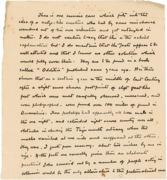 File:Manuscript-the-edge-of-the-unknown-dwellers-on-the-border-p3.jpg