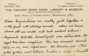 Postcard-sacd-ca1925-1930-psychic-inquisitions-recto.jpg