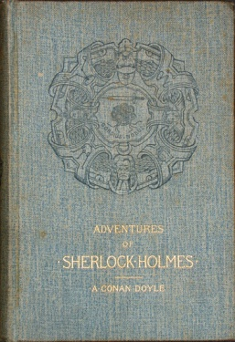 Adventures-sh-1892-harper-cover.jpg